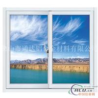 铝合金推拉窗型材品牌