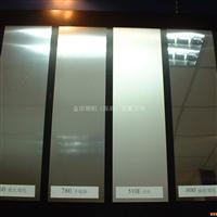 A1050P镜面铝板,A5052P镜面铝板