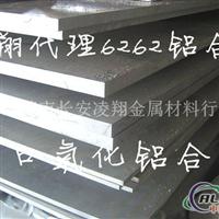 1050进口铝带 进口铝带1050