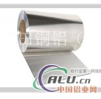A1100铝箔,A5005铝箔,铝箔厂家