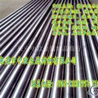 7075铝板价格进口7075铝棒价格