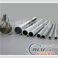 5083铝合金管,2024铝合金管