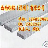 1100铝排1100铝排铝排