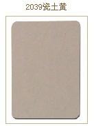 2039瓷土黄防火板价格(本色世界)室内装饰