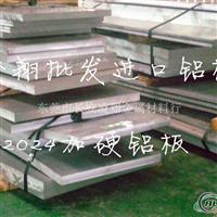 环保6061铝管6061T6大直径铝管