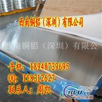 铝板 合金铝板~【6063铝板】
