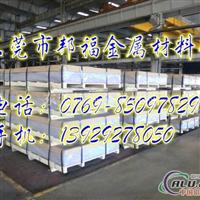 7075T6进口美国铝合金7075进口铝合金