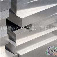 2011五金制品用铝2011铝板2011铝