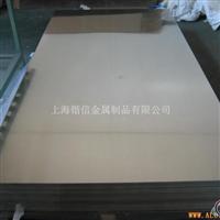 无铅C2100黄铜板生产厂家