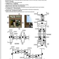 GT82系列隔热节能推拉窗(注胶)