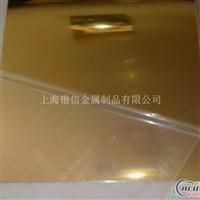 H62常用黄铜板现货供应
