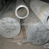 现货供应6061铝管 2024铝管 铝排