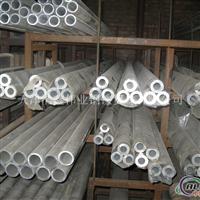 6061T6铝管 2024铝管 LY12铝管 2A11铝管 6061铝方管