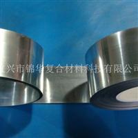 铝镍复合带、锌铜锌复合带