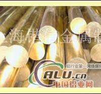 上海QAl92铝青铜棒供应商