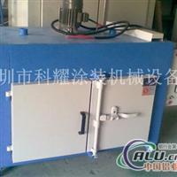 铝型材时效烘干箱