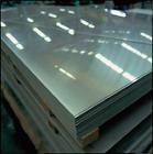進口2024合金鋁箔1235耐磨鋁板
