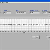 厚差纪录曲线 DTH-1040 激光测厚仪纪录厚差曲线