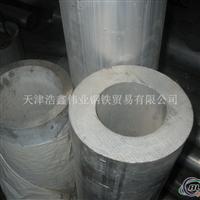 铝管 6061铝管 LY12铝管 毛细铝管 薄壁铝管防锈铝管