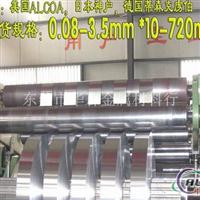 铝合金6061铝箔1100铝管