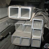 供應6061鋁管 2A12鋁管 7075鋁管 鋁方管矩形鋁管