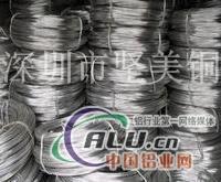 5082铝合金线―6062铝镁合金线