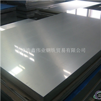 现货供应5052铝板 5A05铝板 2A12铝板 2A06铝板