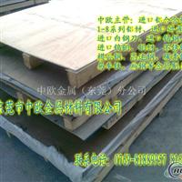 6061T6铝板 加硬铝板 T5铝合金