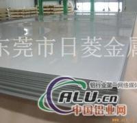2024拉丝铝板2024镜面铝板