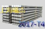 7系铝板7075T651厂家库存特价