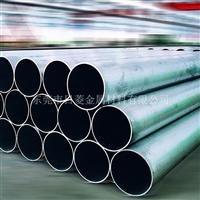 5082铝合金管―7475精密铝管
