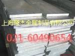 7A04铝板飞机【冶金矿产】供应