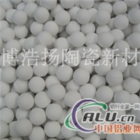 氧化铝球石高铝球