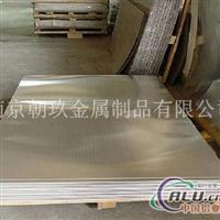 进口A2024铝板 变形铝合金