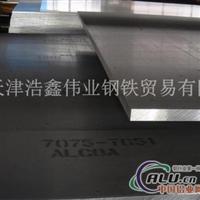 供应7075铝板 5A02铝板 3A21铝板 5083铝棒6061铝排.