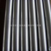 特价2014硬质铝管(环保2014铝管)