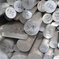 開模定做非標鋁管異型鋁管鋁方管異型鋁材