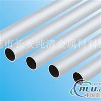 精选1060铝管、环保1060铝管特性