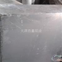 供應2024LY12中厚鋁板 鋁排