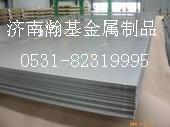供应1030铝板