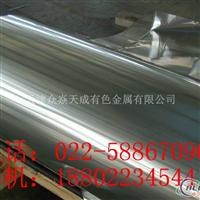 销售合金铝箔,6061合金铝箔