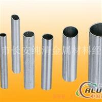 精选6061铝管、环保6061铝管特性