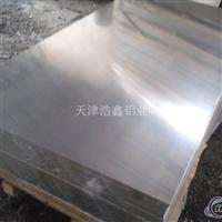 销售铝箔1060 1070 1080H24纯铝箔