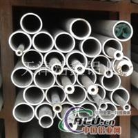 加工非标铝型材异型材铝管铝方管矩形管
