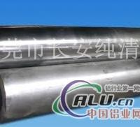 A2018锻造铝管(环保A2018铝管)
