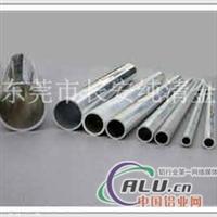 库存3003防锈铝管(环保3003铝管)