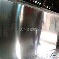 批發10601070純鋁板鋁箔鋁排
