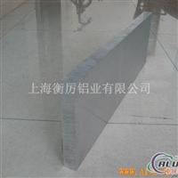 6005铝板・$(6005铝板)$・6005铝板