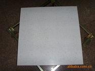 进口铝合金6101变形铝合金