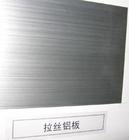 2A11铝板_现货供应优质2A11铝棒